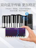 電子軟手捲鋼琴88鍵盤加厚專業版成人便攜式女初學者練習入門折疊YYJ  夢想生活家