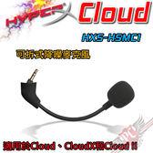 [ PC PARTY  ]  金士頓 KINGSTON HyperX 金士頓 Cloud 可拆式降噪麥克風