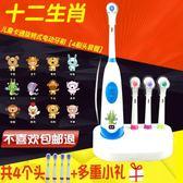 兒童牙刷電動牙刷旋轉式寶寶小孩牙刷軟毛 卡通 3 6 12歲自動牙刷 全館免運DF