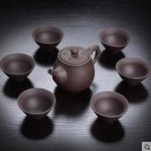 紫砂功夫茶具套裝原礦老紫泥西施仿古整套茶壺茶海茶具