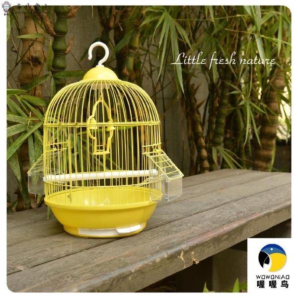 鳥籠小型鳥籠外掛攜帶鳥籠豪華虎皮牡丹文鳥鳥籠鸚鵡圓形鳥籠鳥籠jy1件免運下殺75折