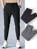 運動褲男夏季薄款褲子男褲梭織寬鬆休閒收口束腳速干九分健身長褲
