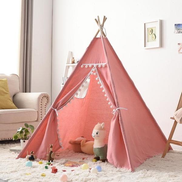 ins兒童帳篷印第安室內游戲屋公主玩具屋小房子寶寶禮物拍照道具  中秋特惠