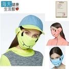 【海夫健康生活館】HOII授權 后益 防曬 涼感 小惡魔美膚口罩(大人/小孩款)