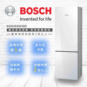 BOSCH 德國博世  285L獨立式冰箱 KGN36SW30D 白