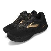 Brooks 慢跑鞋 Revel 3 黑 金 男鞋 運動鞋 編織鞋面 【ACS】 1103141D077