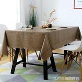 免洗桌布防油防燙防水布藝茶幾餐桌墊 歐式長方形棉麻小清新     琉璃美衣