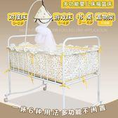 嬰兒床拼接大床新生兒哄睡嬰兒搖籃床