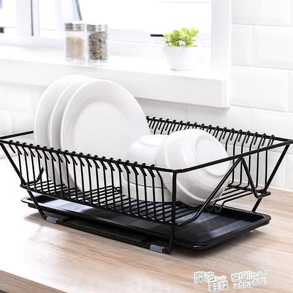 納川廚房碗筷餐具瀝水架水果蔬菜收納籃盤碗碟置物架子晾碗滴水架 ATF 夏季新品