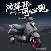 電瓶車 小龜王電動車尚領迅鷹男女雙人電摩托60V72V成人電瓶車踏板摩托車 MKS 年前大促銷