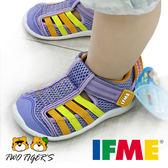 日本 IFME Water Shoes洞感排水涼鞋 小童鞋–淺紫色 NO.R2531