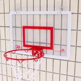 籃球架 可扣籃免打孔兒童掛式可升降室內家用籃球框男孩投籃筐玩具JY【快速出貨】