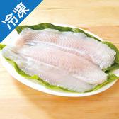 巴沙魚片3入(淨重350G±5%/包)【愛買冷凍】