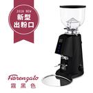 金時代書香咖啡 Fiorenzato F4E NANO 營業用磨豆機 110V 霧黑 新款 HG0941MBK