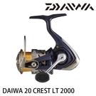 漁拓釣具 DAIWA 20 CREST LT 2000 [紡車捲線器]