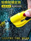 汽車破窗器安全錘車內用救生錘子多功能消防玻璃破窗撞針式逃生錘    東川崎町