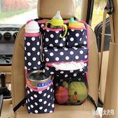 韓版多功能汽車椅背袋 懸掛式車用置物袋 雜物車載收納袋座椅掛袋 DJ11974『俏美人大尺碼』