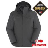 法國 EiDER 男 Gore-Tex 二件式防風防水保暖外套 (內件羽絨混合科技纖維) 夜影 37047939