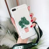 蘋果手機殼小清新蘋果X手機殼支架iphone8/7plus夏日散熱6s硅膠套女新款掛繩-黑色地帶