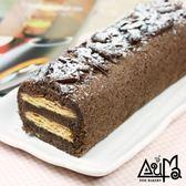 【奧瑪烘焙】朱古力千層蛋糕*2條
