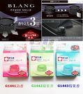 車之嚴選 cars_go 汽車用品【G1441】日本CARMATE MINIMO 環狀側邊多孔式香水消臭芳香劑-三種味道選擇