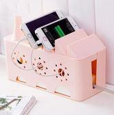 電源線插座收納盒創意鏤空拖線板整理收納 LQ3085『科炫3C』