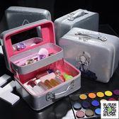 雙層可愛手提化妝包收納包便攜旅行化妝盒子大容量化妝箱化妝品包 聖誕慶免運