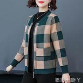 新款洋氣媽媽外套時尚40中年人夾克春秋季50歲中老年女裝上衣奶奶 蘿莉新品