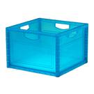[家事達] 樹德 KD-2638  巧拼收納箱6入/箱-藍色  資料筒 / 收納箱  特價