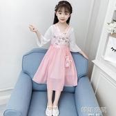 女童20夏季新款古裝漢服大兒童超仙襦裙小女孩中國風夏裝洋裝子連身裙
