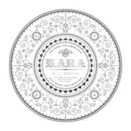 KARA  FULL BLOOM 台灣獨占豪華限定盤 CD附年曆卡片組 2013最新韓