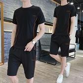 短袖t恤運動套裝男冰絲薄款速幹短褲夏季休閒兩件套跑步健身衣服 陽光好物