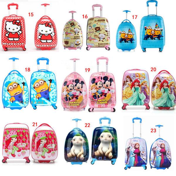 hellokitty 兒童行李箱 兒童登機箱 兒童卡通旅行箱 萬向輪拉桿箱 航空箱 18寸【潮咖範兒】