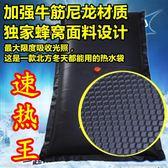 太陽能熱水袋淋沐浴袋加大厚
