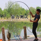 海竿套裝釣魚竿拋竿遠投竿海釣竿海桿