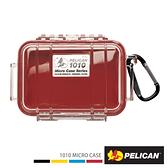 美國 PELICAN 派力肯 塘鵝 1010 Micro Case 微型防水氣密箱 透明 紅色 公司貨