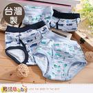 男童內褲(四件一組) 台灣製男童三角內褲...