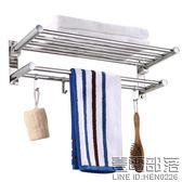 不銹鋼毛巾架 浴巾架浴室廁所免打孔置物架 毛巾桿