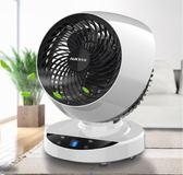 電風扇空氣循環扇臺式家用扇渦輪對流搖頭學生靜音臺式電扇YYJ 夢想生活家