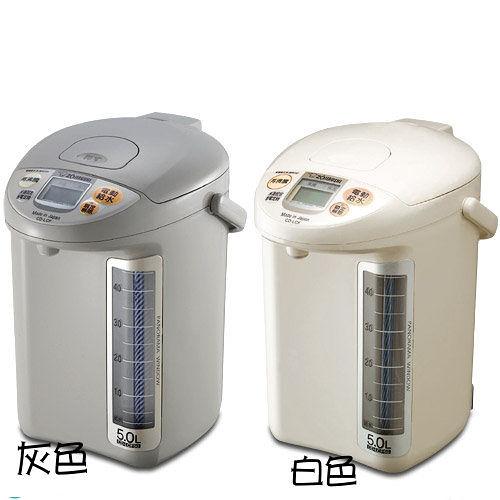 《★彡 象印5公升熱水瓶 CD-LGF50 ★彡》 135度廣角水量視窗