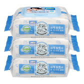 寶貝貝恩Baan 嬰兒保養柔濕巾-80抽-EDI-無香料*3【富山】
