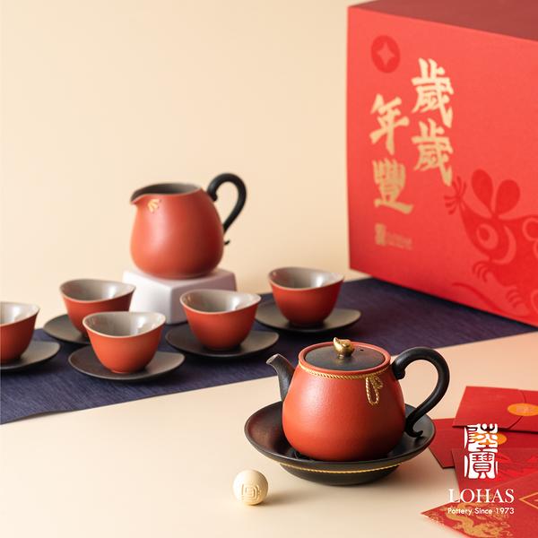 陸寶茶器 歲歲年豐茶禮 鼠慶豐年 新春限量珍藏版 新品上市