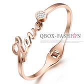 《 QBOX 》FASHION 飾品【W2014N699】 精緻韓系唯一的愛鑲鑽玫瑰金鈦鋼手鍊/手環