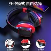 頭戴式耳機 諾必行無線雙耳藍芽耳機頭戴式游戲電腦跑步運動音樂耳麥超長待機適用 萬聖節狂歡