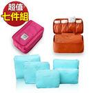 ●旅行箱收納好幫手 ●柔滑細膩布料,拼接透氣網狀布料 ●旅行內衣收納袋,整理包,大小搭配