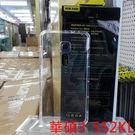 【AB634】 空壓殼 華碩 570KL 552KL 520KL ZD551KL 自拍機 ZE550KL 華碩3max(ZC520TL)  LASER(ZC551KL)