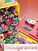 益智積木 兒童積木小顆粒益智拼插3-6周歲7男孩子8女孩拼圖10