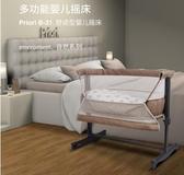 Priori嬰兒床拼接大床嬰兒床蚊帳嬰兒搖床寶寶床便攜式嬰兒床bb床QM 美芭
