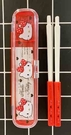 【震撼精品百貨】Hello Kitty 凱蒂貓~三麗鷗 KITTY日本盒裝筷子-愛心*18576
