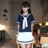 日系海軍風白色水手服jk制服女學生裝領帶短袖校服cos學院風套裝 QQ19170『東京衣社』